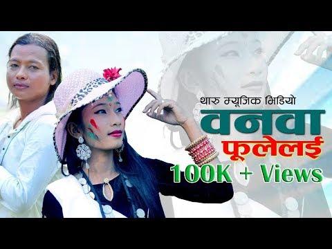 New Tharu Song | Banawa Phoolelai Lale Lal | By Dev N. Mahato, Uma Chaudhary Ft.Jitendra, Kanchan