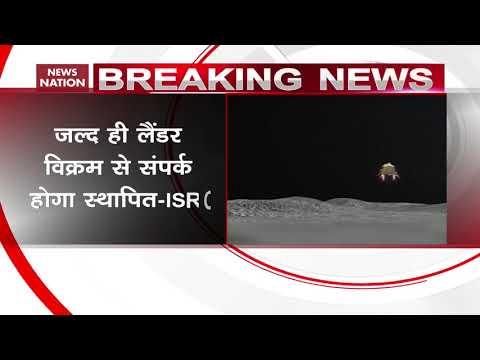 Chandrayaan-2 Orbiter Located
