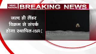 Chandrayaan-2 Orbiter Located Vikram Lander, No Contact Established Yet: ISRO's K Sivan