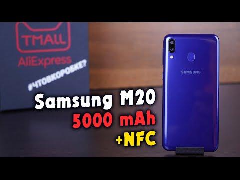 Samsung M20 полный обзор автономного смартфона с модулем NFC! [4К] review
