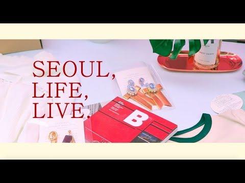 [SEOULLIFE] Seoul, Life, Live