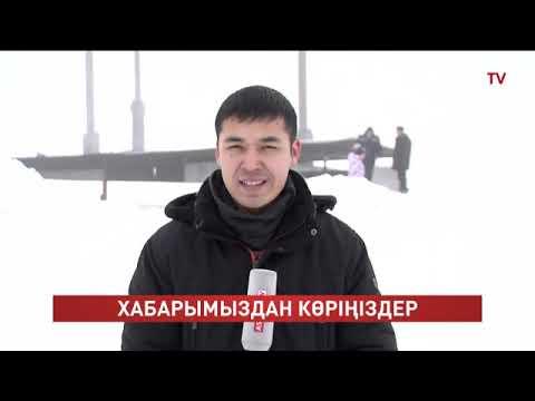 ASTANA TIMES 20:00 (24.02.2020)