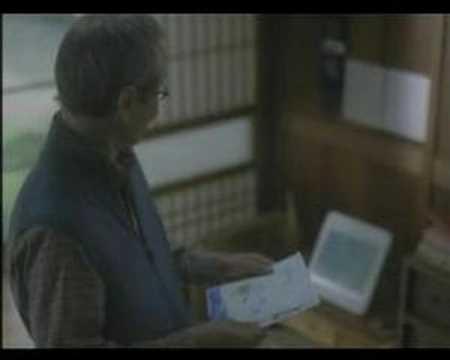 Japanese Broadband