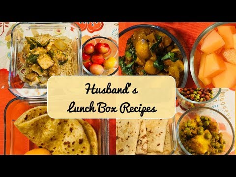 My Husband's Lunchbox For Office - Monday To Thursday I Indian Vegetarian Lunch / Dinner Recipes