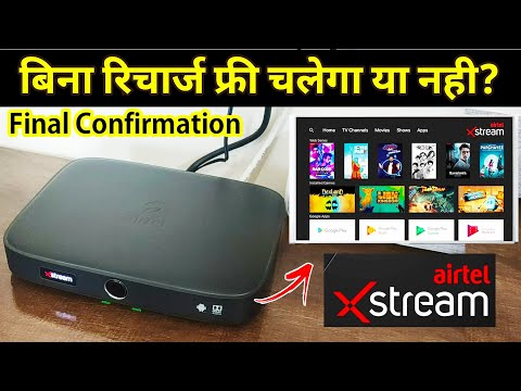 How To Watch Free OTT Content In Airtel Xstream Is It Possible Or Not | #techNetIndia