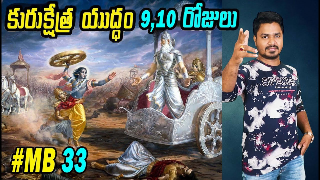 Mahabharatam Episode 33 | Krukshetra 9-10 Days | Vikram Aditya Latest Videos | #EP221