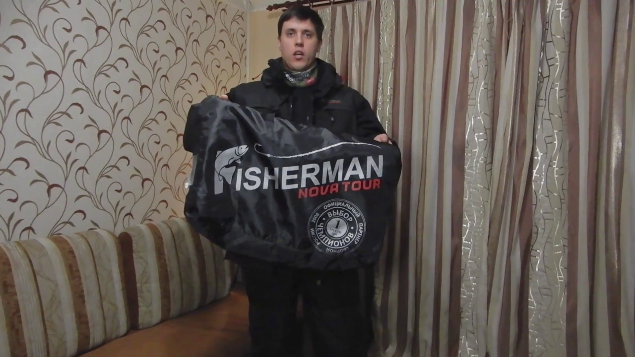 Костюм fisherman nova tour гербест кэшбэк