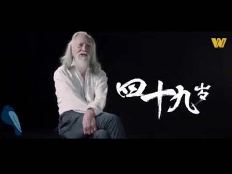 Неистовый Дешун Ванг. Китайскому дедушке 80 лет. Начинать никогда не поздно