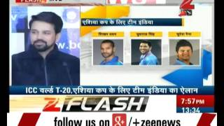 BCCI announces names of team India for T20 World Cup