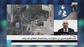 النظام يسعى لإنجاز مصالحات مع 5 قرى في وادي بردى