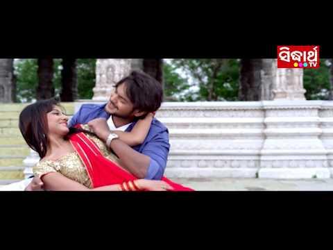 SINDURA - Odia Film Romantic Song   Film -...