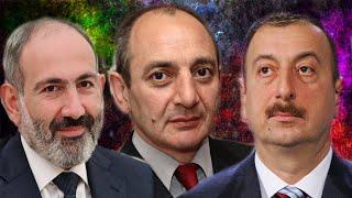 Армения готова к миру, а Азербайджан нет ... .