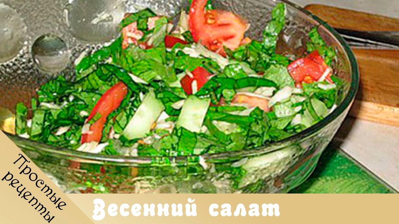 приготовить вкусные салаты