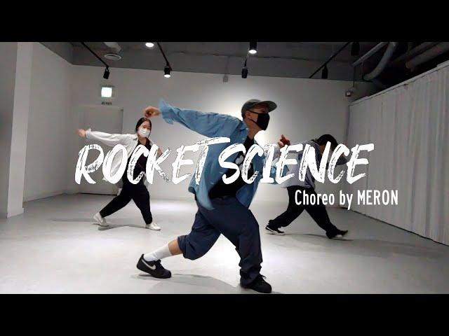 [신천 댄스학원] 스트릿댄스STREET 힙합배우기HIPHOP I Joyce Wrice - Rocket Science
