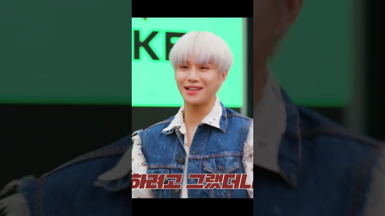 [NCT 정우] 극세사 슬렌더 종잇장
