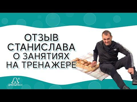 Сибирское здоровье для суставов