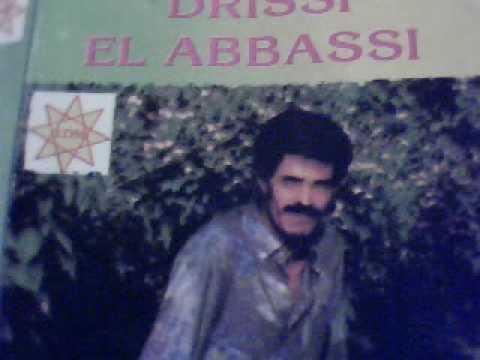 drissi abassi mp3