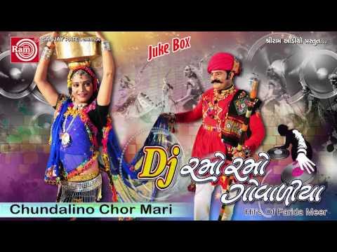 Chundalino Chor Mari||Dj Titoda Remix 2015||Farida Meer