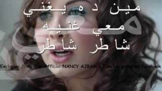 Nancy Ajram - Shater Shater with Lyrics