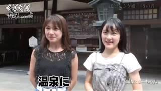モーニング娘。'18 '17 '16 '15 '14 & 佐藤優樹チャンネルです。