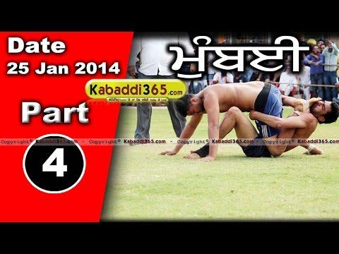 Mumbai Kabaddi Cup 25 Jan 2014  Part 4 By Kabaddi365.com