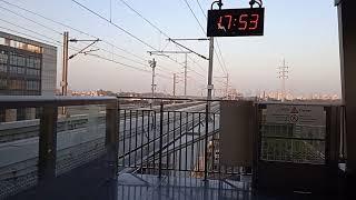Gnida Metro Station Platform Tour