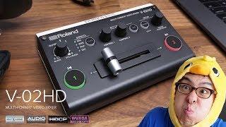 【瀬戸弘司のレビューLIVE】新発売!Rolandのビデオミキサー「V-02HD」を触りながら感想を言うライブ。