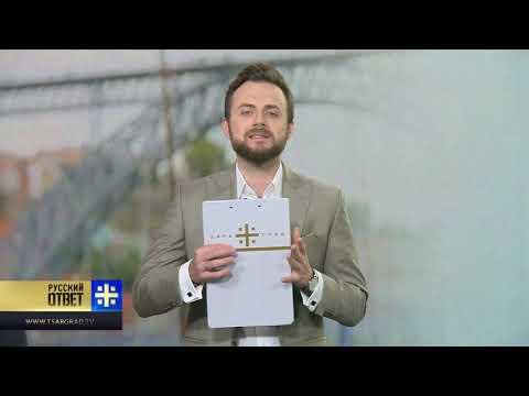 Артемий Лебедев «унизил» русских YouTube-оппозиционеров