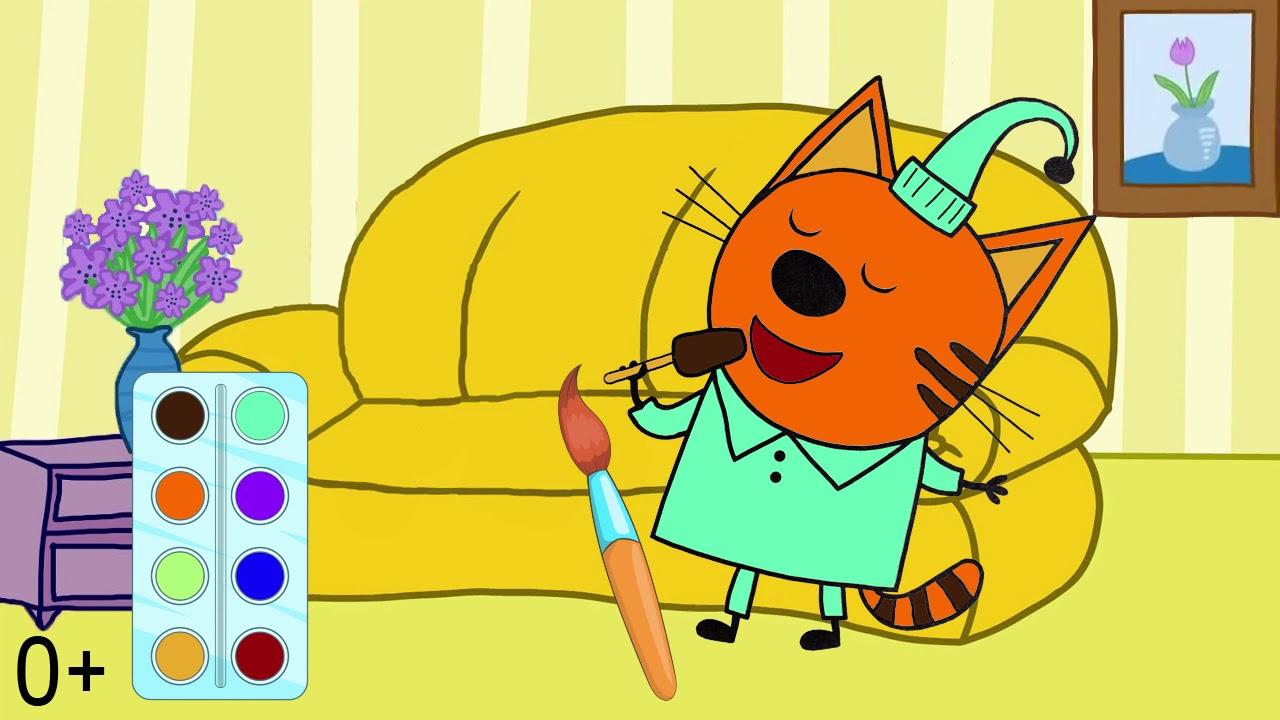 Мультик раскраска. Детские онлайн раскраски с героями из ...