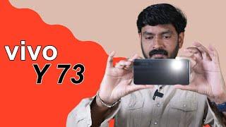 vivo Y73 Malayalam Unboxing