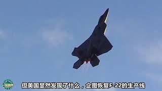 歼-20与美国四代机相比是什么水平?飞豹总师称歼-20不如F-22