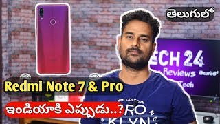 Redmi Note 7 Grand Entry 🔥🔥 Price ,Specs,Launch& complete details,Note 7 pro announced in telugu