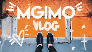 #MGIMOvlog: Учеба и Домашнее