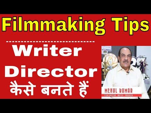 Filmo mein Writer- Director kaise bante hai| MEHUL KUMAR- Filmmaking Tips |#FilmyFunday | Joinfilms