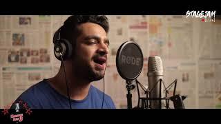 Abhishek | Bulleya | Sayonee | Medeley | Karaoke Star 3