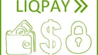 Безопасность LiqPay(Безопасность LiqPay полностью исключает возможность взлома и кражи личных средств злоумышленниками. Простая..., 2015-07-01T13:09:15.000Z)