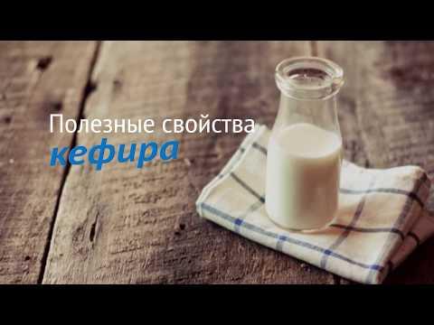 Полезные свойства сыворотки молочной, её вред