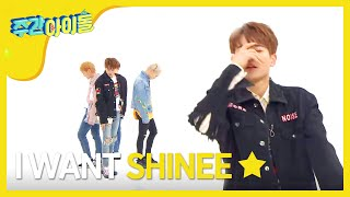weekly idol ep 359  shinee s new song was first released