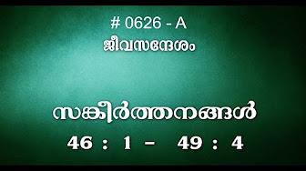 Malayalam Christian Message Pr Jose Pappachen Psalms 46 | aka VIDEOS