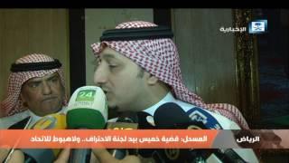 أخبار الرياضة - عبدالله بن مساعد يكشف عن إقامة بطولة الصداقة قريبا
