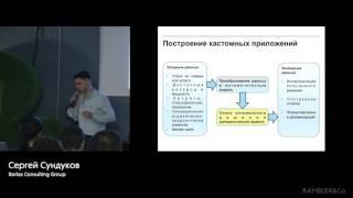 Python и исследование операций