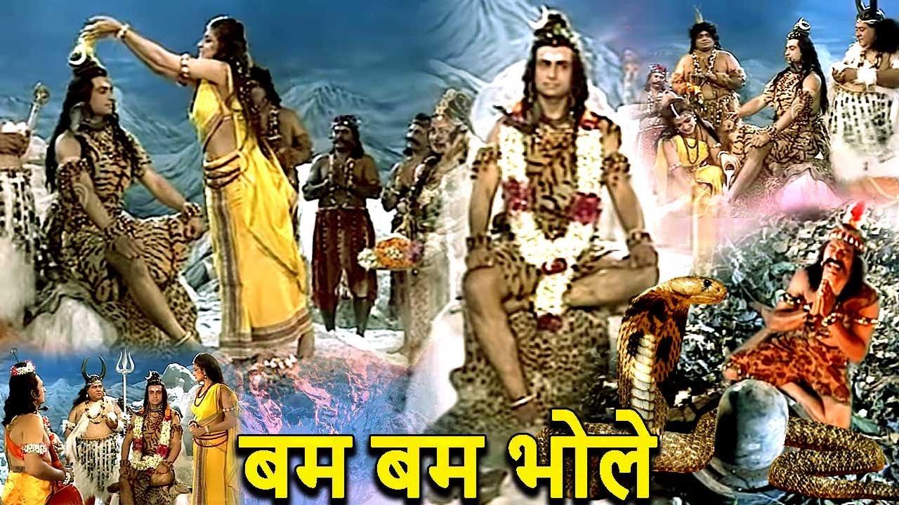 Om Namah Shivay | देखें महाशिवरात्रि में भोलेनाथ शिव की कृपा पाने का रहस्य क्या है | Jap Tap Vrat