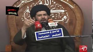 نعي يقطع انياط القلب - السيد محمد الصافي