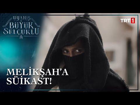 Uyanış Büyük Selçuklu 1. Bölüm - Sultan Melikşah'a Suikast