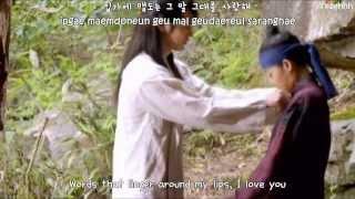 Video Park Ji Min (15&) - I Love You MV (Goddess of Fire Jung Yi OST)[ENGSUB + Romanization + Hangul] download MP3, 3GP, MP4, WEBM, AVI, FLV Agustus 2018
