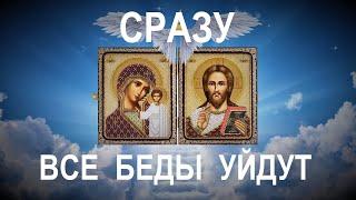 Церковная отчитка от порчи сглаза колдовства и ухищрения дьявольского.