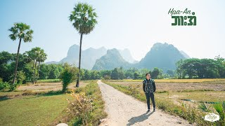 How to Explore in Hpa-An