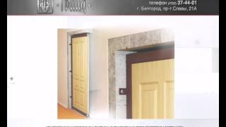 видео металлические двери белгород