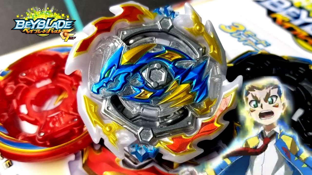 Takara Tomy B-133 Beyblade Burst DX Starter Ace Dragon Sting Charge Zan USA