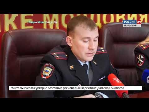 Двум наркокурьерам в Мордовии грозит по 20 лет тюрьмы
